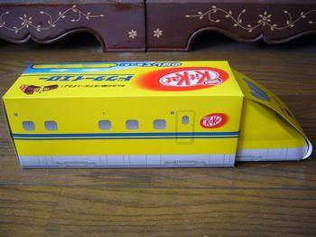 P_111118_yellow1.jpg